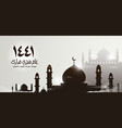 happy islamic new year 1441 h poster background vector image vector image