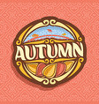 logo for autumn season vector image