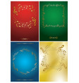 set of flyers with gold music frames - musical vector image vector image