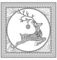 hand drawn jumping deer vector image