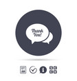 Speech bubble thank you icon customer service