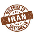 welcome to iran vector image vector image