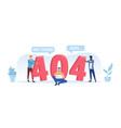 404 not found or oops computer error vector image