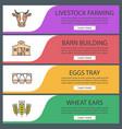 agriculture web banner templates set