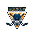 hockey logo badge team template with helmet vector image vector image