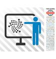 iota project presentation flat icon with bonus vector image