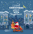 merry christmas and happy new year happy santa vector image vector image