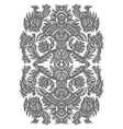 vertical pattern vector image vector image