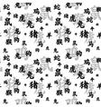 Chinese Zodiac Seamless vector image