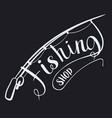 fishing shop vector image vector image