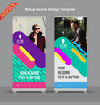 trending rollup banner with multicolor parallel vector image vector image