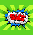 comic speech bubble with text sale sound effect vector image