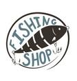fishing shop vector image