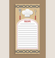 recipe cook book page notebook vector image vector image