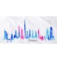 Silhouette watercolor Dubai vector image vector image