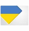 ukrainian flag design background vector image