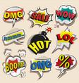 pop art comic speech bubble set with vector image