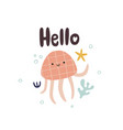 cute jelly fish and text vector image