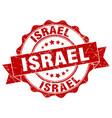 israel round ribbon seal vector image vector image