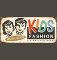 kids fashion retro boutique sign design vector image