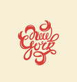 new york lettering vector image vector image