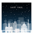 winter night in saint paul night city in flat vector image vector image
