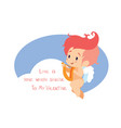 cupid playing love song music on hurp handwritten vector image