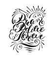 dream believe achieve handwritten lettering vector image