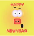 happy chinese new year 2019 zodiac sign funny pig vector image vector image