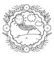 isolated sun draw cartoon design vector image