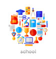 school background with education icons and symbols vector image vector image