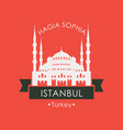 travel banner with hagia sophia istanbul turkey vector image vector image