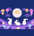 chinese mid autumn festival festive full moon vector image vector image