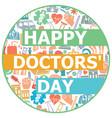 doctors day vector image vector image