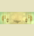 eid festival celebration banner with text space vector image vector image