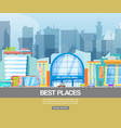 panorama city building modern vector image