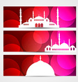 set of islamic headers vector image vector image