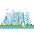 smart city landscape with skyscrapers vector image