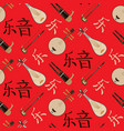 chinese music seamless pattern vector image