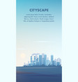 flat banner panorama modern cityscape vector image vector image