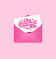 happy valentines day greeting card invitation vector image