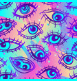 eyes seamless pattern over colorful dotted retro vector image
