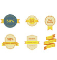 Labels an ribbons vector image