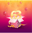 63rd years anniversary design element vector image vector image