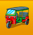 auto rickshaw transport pop art style vector image