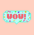 pixel art 8bit wow sticker vector image vector image