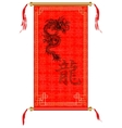 Asian scroll red with gold ornaments and dragon 2 vector image vector image