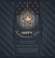independence day card 4th of july vector image vector image