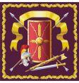 roman armament vector image vector image