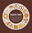bakery confectionery poster template food vector image vector image